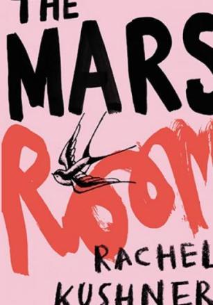 7_the_mars_room_rachel_kushner